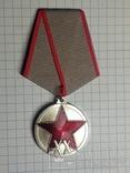 Медаль 20 лет РККА копия, фото №2