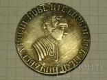 Рубль Петр тип 2 копия, фото №2