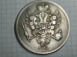 Монетовидная медаль Петр 1723 копия, фото №2