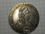 Рубль 1780 Екатерина копия, фото №2