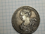 Рубль 1726 Екатерина копия, фото №2