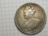 Рубль 1725 Екатерина тип 2 копия, фото №2