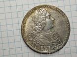 Рубль Петр 1727 тип 2 копия, фото №2