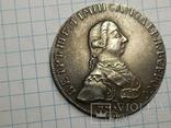 Рубль 1762 ММД копия, фото №2
