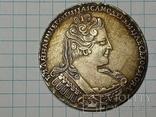 Рубль 1731 копия, фото №2