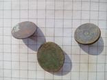 Старинные пуговицы, плоские (Российская империя), 3 шт., фото №5