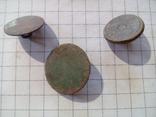 Старинные пуговицы, плоские (Российская империя), 3 шт., фото №6