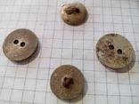 Старинные пуговицы с различными узорами (СССР), 4 шт., фото №4