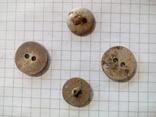 Старинные пуговицы с различными узорами (СССР), 4 шт., фото №5