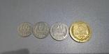 Набор монет СССР 1966 года 5-10-15-20 копеек копии, фото №2