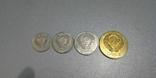 Набор монет СССР 1966 года 5-10-15-20 копеек копии, фото №3
