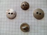 Старинные пуговицы с различными узорами (СССР), 4 шт, фото №3