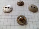 Старинные пуговицы с различными узорами (СССР), 4 шт, фото №4