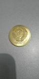 5 копеек 1965 года СССР копия монеты, фото №3