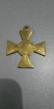 Крест Виртути Милитари 1831 года Virtuti militari 5 степень бронза копия, фото №3