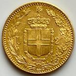 20 лир. 1885. Умберто I. Италия (золото 900, вес 6,44 г), фото №5