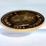 20 лир. 1885. Умберто I. Италия (золото 900, вес 6,44 г), фото №9