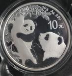 10 юаней 2021 год Китай серебро 30 грамм 999,9, фото №2