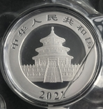 10 юаней 2021 год Китай серебро 30 грамм 999,9, фото №3