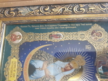 Икона Образ Пресвятой Богородицы Остробрямской в деревянном киоте, фото №7
