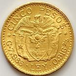 5 песо. 1929. Колумбия (золото 917, вес 7,97 г), фото №7