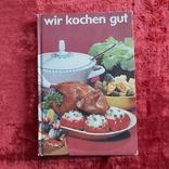 Кулинарная книга на немецком языке 1968 г. ГДР, фото №2