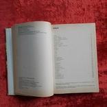 Кулинарная книга на немецком языке 1968 г. ГДР, фото №5