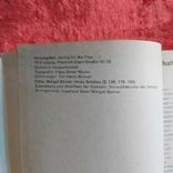 Кулинарная книга на немецком языке 1968 г. ГДР, фото №7