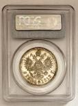 1 рубль. 1912. Николай II. PCGS (серебро 900, вес 20 г), фото №6