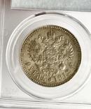 1 рубль. 1912. Николай II. PCGS (серебро 900, вес 20 г), фото №7