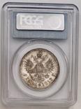 1 рубль. 1912. Николай II. PCGS (серебро 900, вес 20 г), фото №10