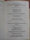 """Сокол""""Вино,самогон,водка,настойки,ликёры,наливки,коньяки.600 рецептов"""", фото №11"""