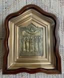 Икона Святых бронза в киоте домиком, фото №2