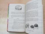 """Костина""""Вкусные украшения из овощей и фруктов""""., фото №7"""