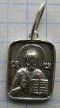 Кулон. Серебро 925 пр. Вес - 2,61 г., фото №3