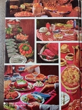 BEST BUFFETS:110 wonderful recipes for entertaining buffet style., фото №12