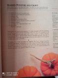 Famili FAVORITES mabe lighter.( Кулінарна книга)., фото №8