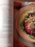 Famili FAVORITES mabe lighter.( Кулінарна книга)., фото №10
