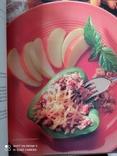 Famili FAVORITES mabe lighter.( Кулінарна книга)., фото №11
