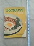 Potrawy z jaj 1967h, фото №2