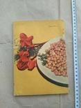 Potrawy z jaj 1967h, фото №4