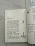 Potrawy z jaj 1967h, фото №7