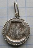 Кулон. Серебро 925 пр. Вес - 1,82 г., фото №4