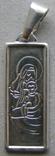 Кулон. Серебро 925 пр. Вес - 2,28 г., фото №3