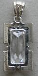 Кулон. Серебро. Вес - 2,97 г., фото №4