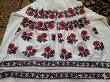 Сорочка вишита тамбуром №3, фото №5