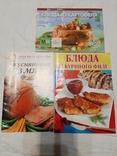 Комплект по кулинарии, фото №2