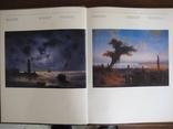 Феодосийская картинная галерея им. Айвазовского (цветной альбом), фото №4