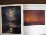 Феодосийская картинная галерея им. Айвазовского (цветной альбом), фото №7