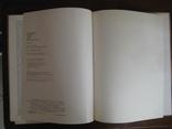 Феодосийская картинная галерея им. Айвазовского (цветной альбом), фото №11